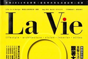 La Vie 2013.08 NO.112