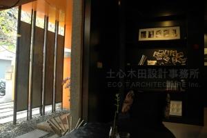 築咖啡 (Arch Cafe)